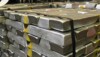 formation alliages aluminium-650x300